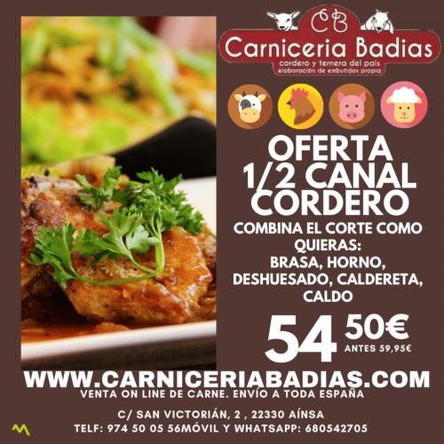 OFERTA 1/2 CANAL DE CORDERO (6kg aprox)